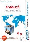 ASSiMiL Arabisch ohne Mühe heute - MP3-Sprachkurs - Niveau A1-B2
