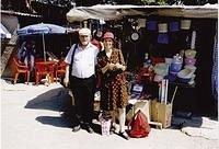 Helmut & Johanna Kandl. Business or pleasure