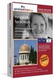 Hebräisch-Basiskurs, PC CD-ROM m. MP3-Audio-CD