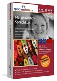 Marokkanisch-Basiskurs, PC CD-ROM m. MP3-Audio-CD