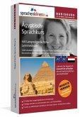 Ägyptisch-Basiskurs, PC CD-ROM m. MP3-Audio-CD