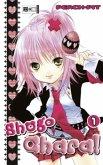 Shugo Chara! 01
