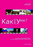 A Kak eto y bac, m. Audio-CD