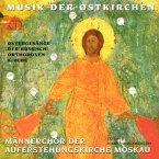 Ostergesänge Der Russisch-Orthodoxen Kirche