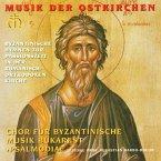 Byzantinische Hymnen Zur Passionszeit