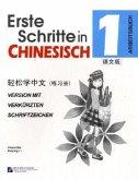 Arbeitsbuch / Erste Schritte in Chinesisch Bd.1