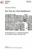 Das Yulu des Chan-Buddhismus