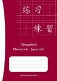 Übungsheft: Chinesisch - Japanisch