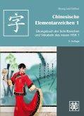 Chinesische Elementarzeichen 1