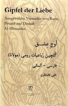Gipfel der Liebe. Ausgewählte Vierzeiler von Rumi - Dschalaloddin Rumi