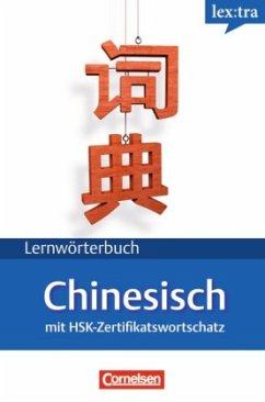 lex:tra Lernwörterbuch Chinesisch