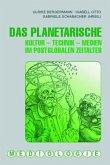 Das Planetarische