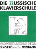 Die Russische Klavierschule, Spielband, m. 2 Audio-CDs