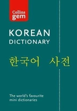 collins gem english korean dictionary englisches buch. Black Bedroom Furniture Sets. Home Design Ideas