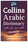 Collins Gem English - Arabic Dictionary