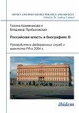Rossiiskaia vlast' v biografiiakh III. Rukovoditeli federal'nykh sluzhb i agentstv RF v 2004 g.