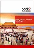 book2 Deutsch - Chinesisch für Anfänger