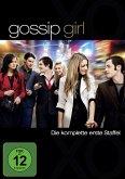 Staffel 1, 5 DVD-Videos