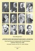 Jüdisches Biographisches Lexikon
