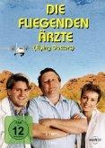Die fliegenden Ärzte - 6. Staffel (6 DVDs)