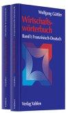 Wirtschaftswörterbuch Französisch-Deutsch / Deutsch-Französisch