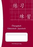 Übungsheft Chinesisch-Japanisch (Blankoheft)