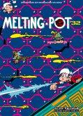 Die Abenteuer der Minimenschen 32: Melting Pot