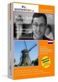 Niederländisch-Expresskurs, PC CD-ROM m. MP3-Audio-CD