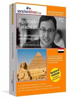 Ägyptisch-Expresskurs, CD-ROM m. MP3-Audio-CD