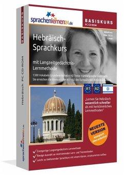 Hebräisch-Basiskurs, PC CD-ROM