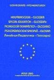 Europäisches Glossar zur Heilpädagogik