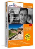 Chinesisch-Expresskurs, PC CD-ROM m. MP3-Audio-CD