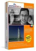 Arabisch-Expresskurs, PC CD-ROM m. MP3-Audio-CD