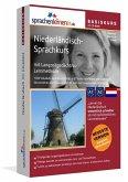 Niederländisch-Basiskurs, PC CD-ROM
