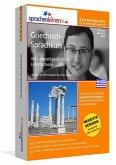 Griechisch-Expresskurs, PC CD-ROM m. MP3-Audio-CD