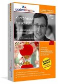 Kantonesisch-Express-Sprachkurs, CD-ROM m. MP3-Audio-CD