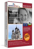 Bulgarisch-Basiskurs, PC CD-ROM m. MP3-Audio-CD