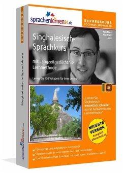 Singhalesisch-Expresskurs, PC CD-ROM m. MP3-Audio-CD