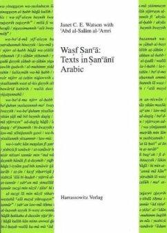 Wasf Sanca: Texts in Sancani Arabic - Watson, Janet C; Salam al Amri, Abd al-
