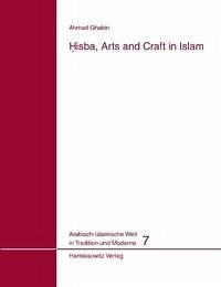 Hisba, Arts and Craft in Islam