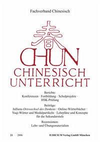CHUN. Chinesisch-Unterricht