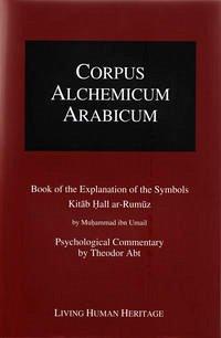 Corpus Alchemicum Arabicum I B