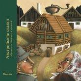 Österreichische Märchen, Russische Ausgabe