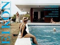 EIKON. Internationale Zeitschrift für Photographie und Medienkunst... / EIKON. Internationale Zeitschrift für Photographie und Medienkunst...