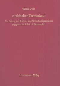 Arabischer Terminkauf - Diem, Werner