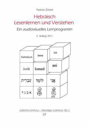 Hebräisch Lesenlernen und Verstehen - Zinvirt, Yaacov