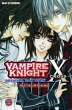 Vampire Knight, Official Fan B …
