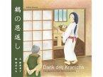 Dank des Kranichs - Ein japanisches Volksmärchen