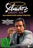Schwarz greift ein - Die komplette erste Staffel (4 DVDs)