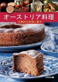 Österreichische Küche Japanisch